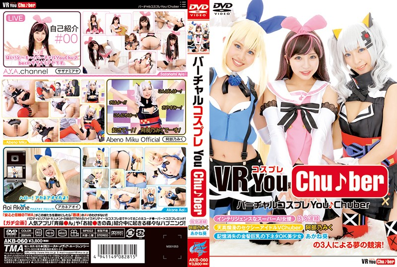 AKB-060 Virtual Cosplay YouChuber