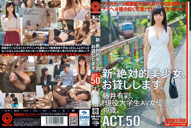 CHN-093 New- Absolute Beauties For Hire. ACT. 50 Arisa Fujii