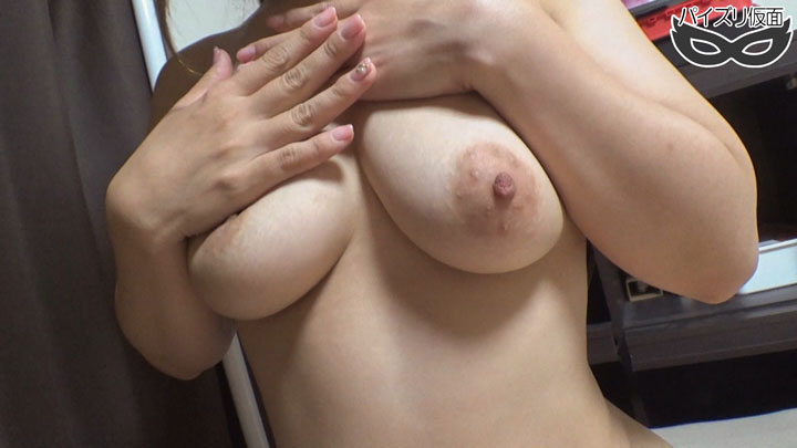 """FC2 PPV 1137909 Erotic big tits sister of banker ★ Misaki-chan 28 years old """"Take out a lot ♥ Get out a"""