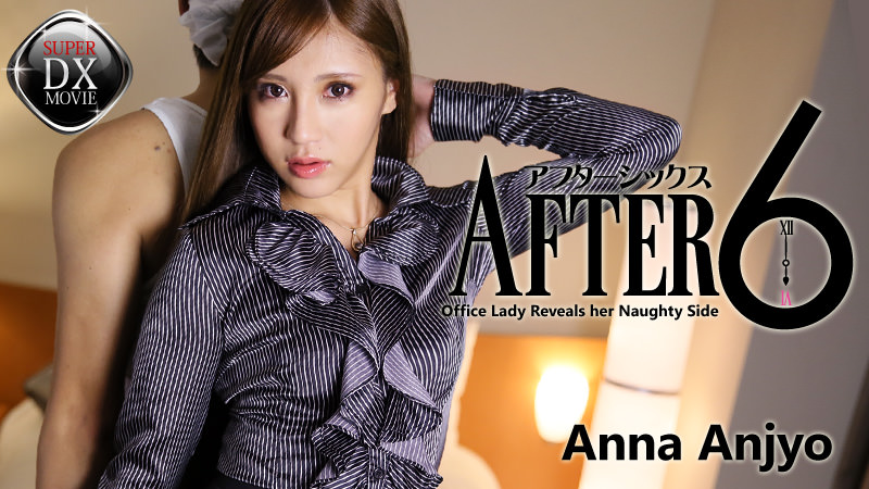 HEYZO-0923 After 6 -Office Lady Reveals her Naughty Side- – Anna Anjyou