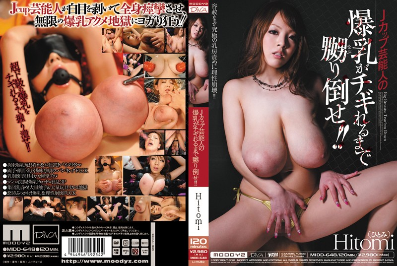 MIDD-648 Torture the Colossal Tits of This J-Cup Celebrity 'Til They Fall Off!! Hitomi