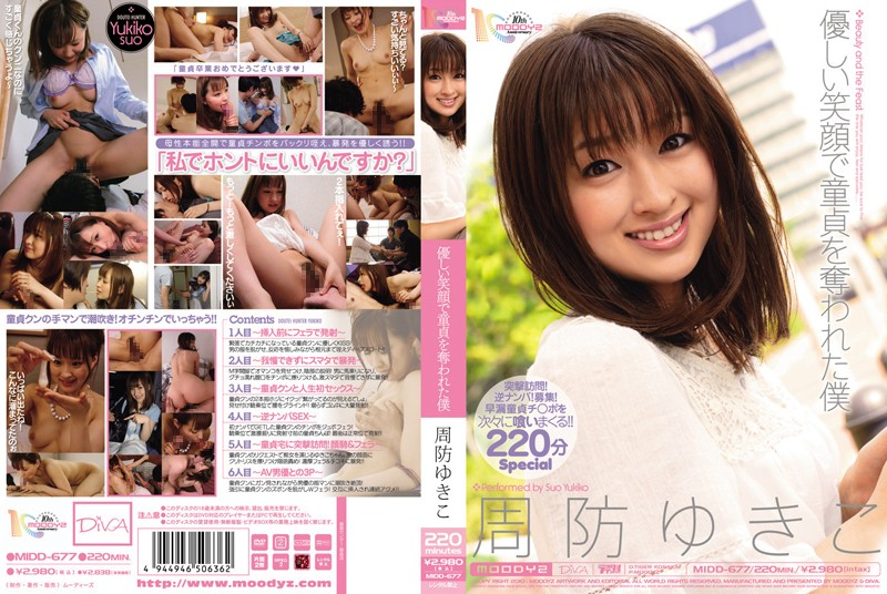 MIDD-677 Smiling While She Pops My Cherry Yukiko Suou
