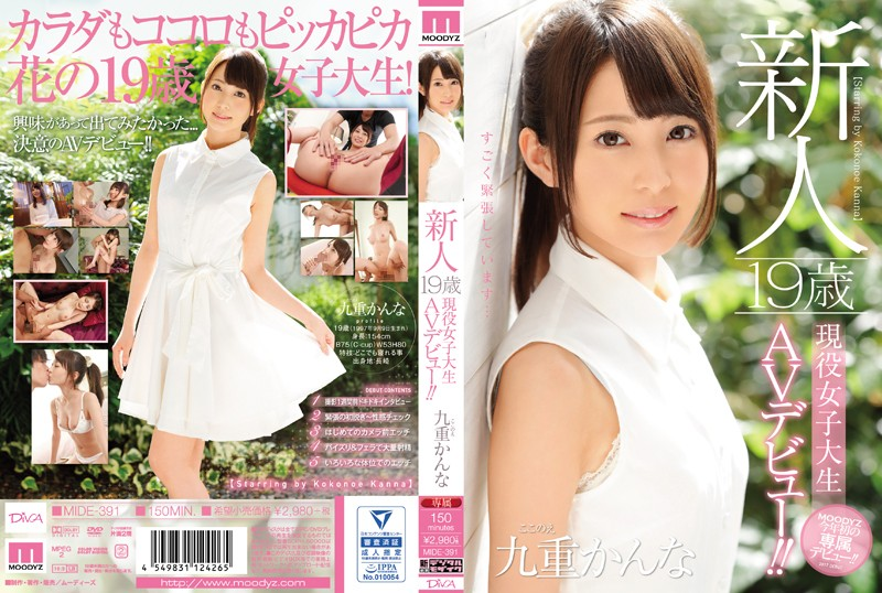 MIDE-391 Fresh Face A 19 Year Old Real Life College Girl In Her AV Debut!! Kanna Kokono