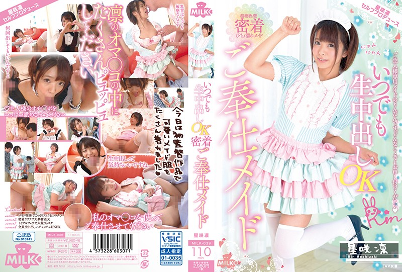 MILK-039 She's Ready For Creampie Raw Footage Anytime A Hard And Tight Slave Maid Rin Hoshizaki