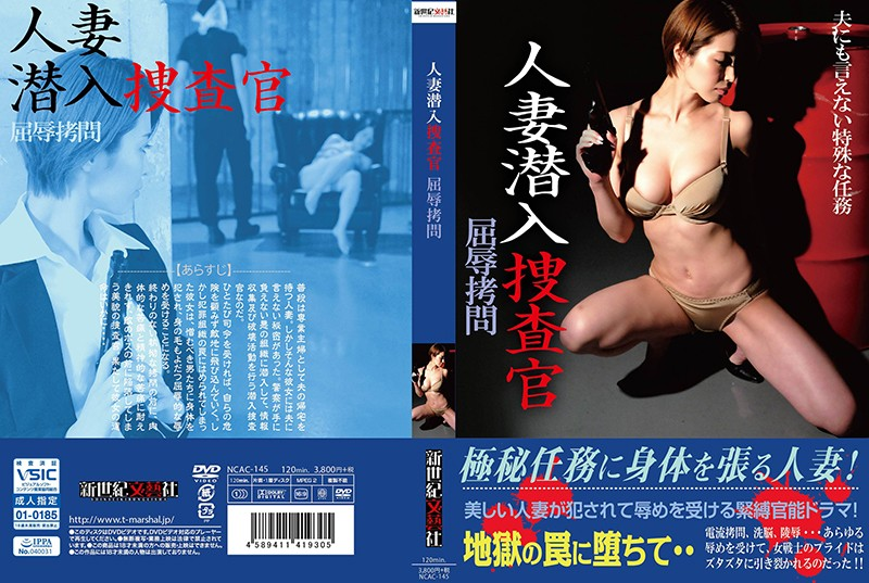 NCAC-145 Married Woman Investigator Infiltration Torture