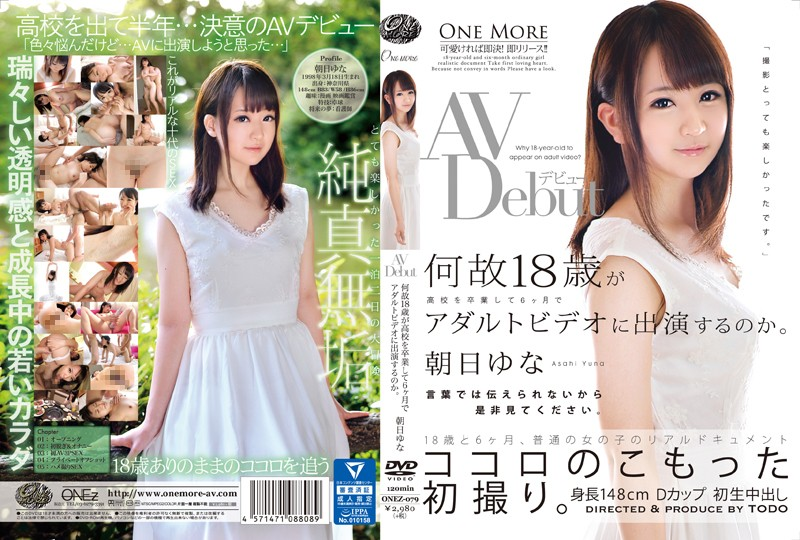 ONEZ-079 An AV Debut Why Would An 18 Year Old Girl Perform In An Adult Video 6 Months After Her