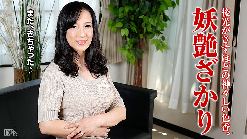 Pacopacomama 020417_021 Keiko Hattori The best mature woman who invites with full body fishnet stockings