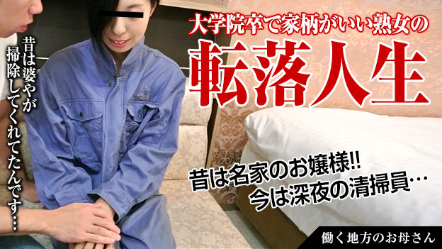 Pacopacomama 031916_054 Kazue Nishikado Working local mom ~ building cleaner ~