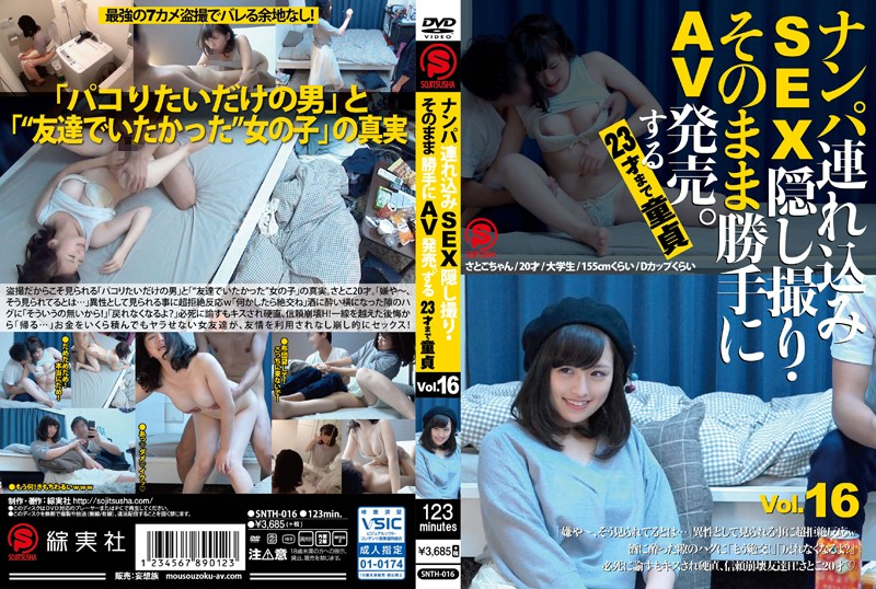 SNTH-016 Picking Up Girls And Taking Them Home For Sex While We Secretly Film It All And Sold As An