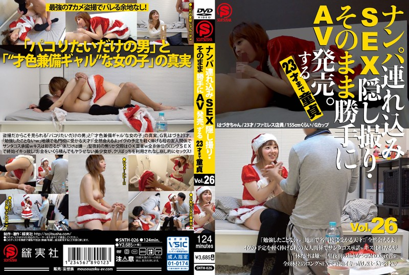 SNTH-026 Picking Up Girls And Taking Them Home For Sex While We Secretly Film It All And Sold As An