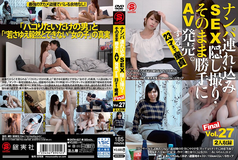 SNTH-027 Picking Up Girls And Taking Them Home For Sex While We Secretly Film It All And Sold As An