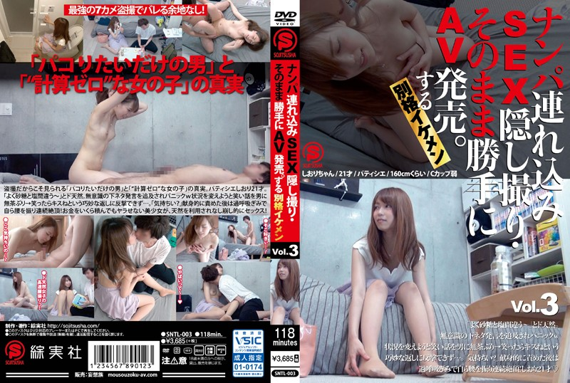 SNTL-003 Take Her To A Hotel, Film The SEX On Hidden Camera, And Sell It As Porn. A Seriously