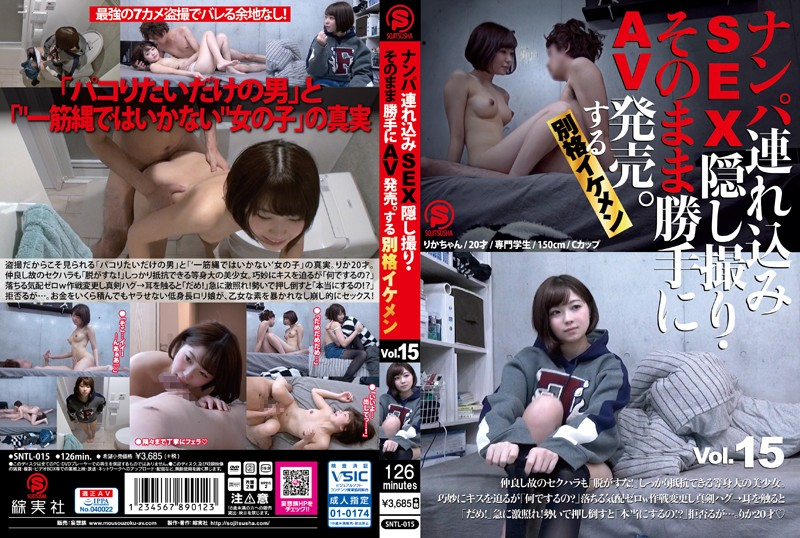 SNTL-015 Take Her To A Hotel, Film The SEX On Hidden Camera, And Sell It As Porn. A Seriously