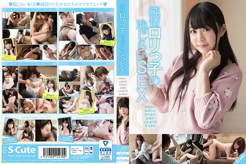 SQTE-167 Innocent Lolitas In Bashful Sex
